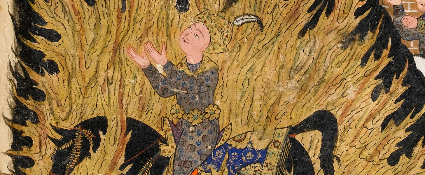 Featured image for the project: Section 1: Ferdowsi's Shahnameh: A Persian Classic