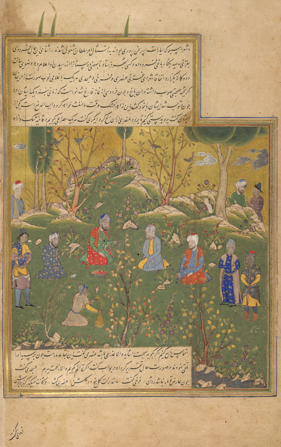 Featured image for the project: 1: Ferdowsi encounters the court poets of Ghazni