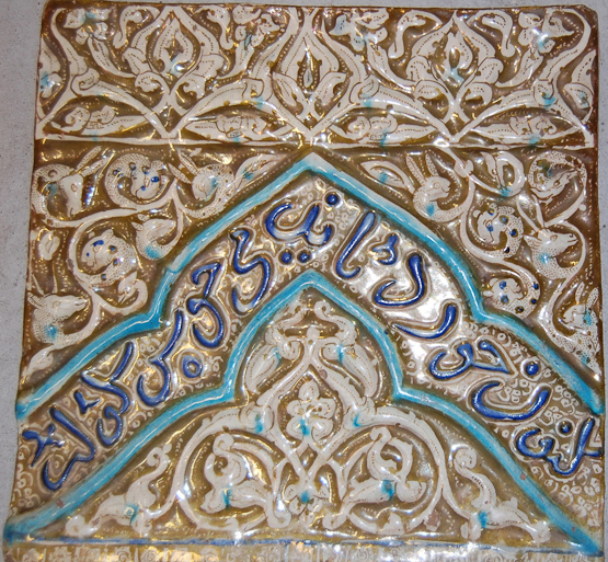 Featured image for the project: No. 13 Frieze tile from Takht-e Soleyman