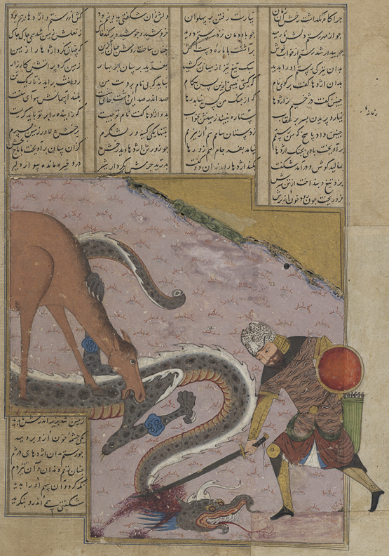 Featured image for the project: No. 34 Rostam slays a dragon