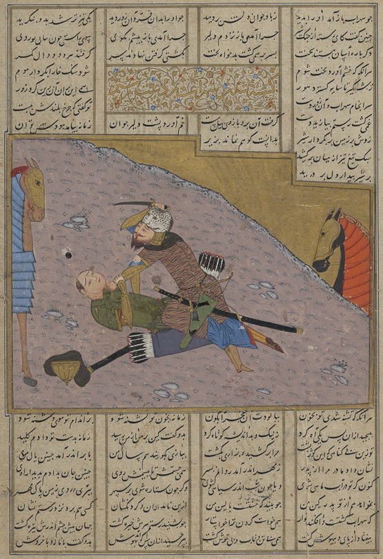 Featured image for the project: No. 36 Sohrab slain by Rostam