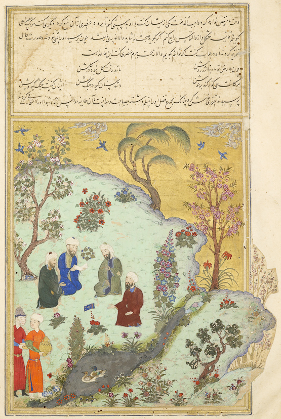 Featured image for the project: No. 44 Ferdowsi encounters the court poets of Ghazni
