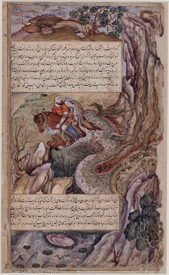 Featured image for the project: No. 94 Bahman-Ardeshir swallowed by a dragon